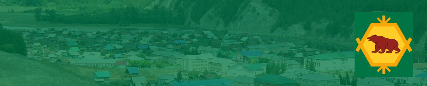 Территориальная избирательная комиссия муниципального района Бурзянский район Республики Башкортостан